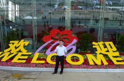 Çin fuarı kanton fuarı çin vizesi